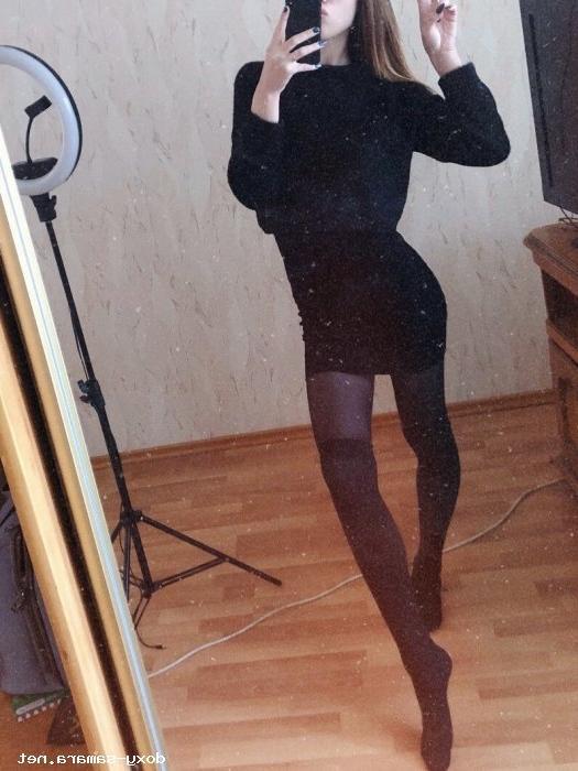 Проститутка Аэлита, 39 лет, метро Кузнецкий мост