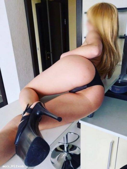 Проститутка Илонна, 24 года, метро Деловой центр