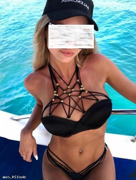 Проститутка Инга, 42 года, метро Арбатская