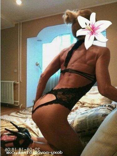 Проститутка Валя, 34 года, метро Минская